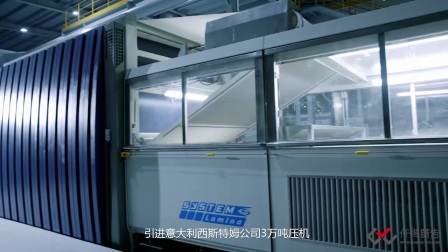 仟得广告影视制作案例:新明珠陶瓷工程形象篇
