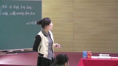 人教版初中生物七下《4.1  流动的组织——血液》北京 武静