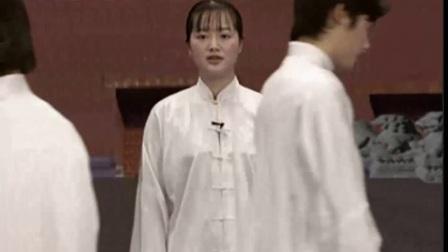 32式太极拳背向演练带口令吴阿敏