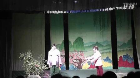 ...豫剧【女人是座山】全场●三门峡市豫剧团●★