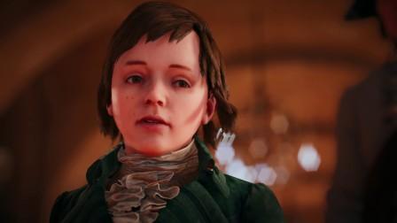 Assassin's Creed Unity 刺客信条大革命片段2