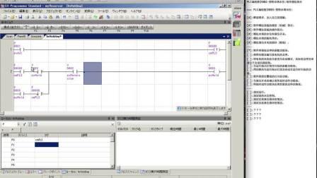 PLC编程教学B03-控制水塔水位:功能块封装单按钮启停回路