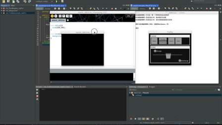 图形与机械编程004-其他:切换到Netbeans ID