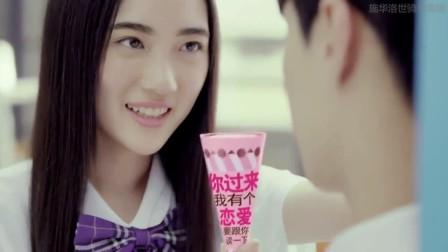 可爱多冰淇淋广告-校园篇
