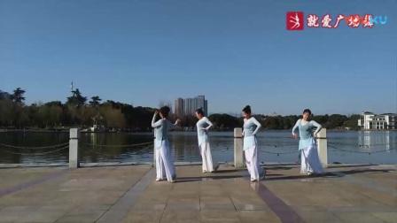 佳木斯快乐舞步健身操十二节青儿广场舞中国梦(1)