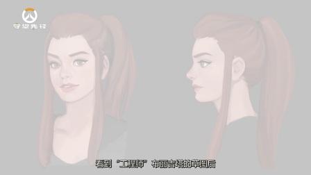 探索《守望先锋》:Ben Zhang