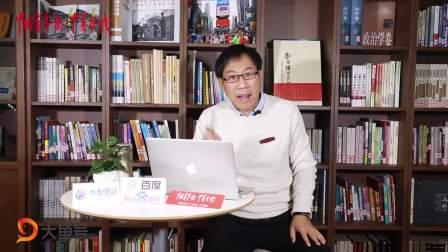 曹林说会:网约车为什么成不了中国第五大发明?