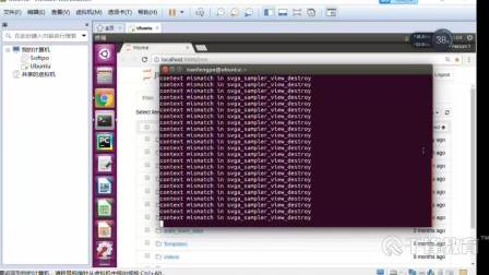 Python在线教程-Ipython入门