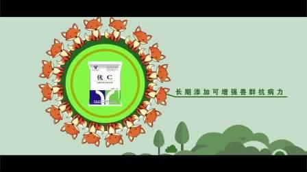 华仁饲料路演宣传片-河北主旋律广告