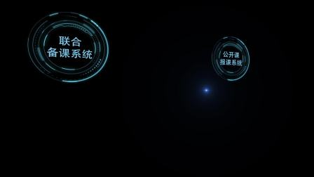 裕东小学宣传片-河北主旋律广告