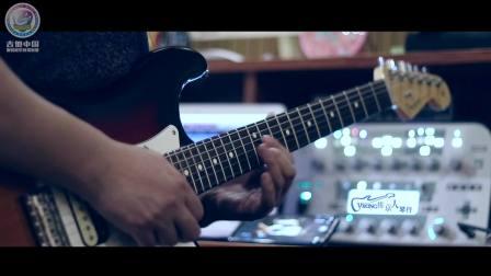 电吉他独奏《当你老了》,致每个人终将逝去的青春,致那些最美好的时光