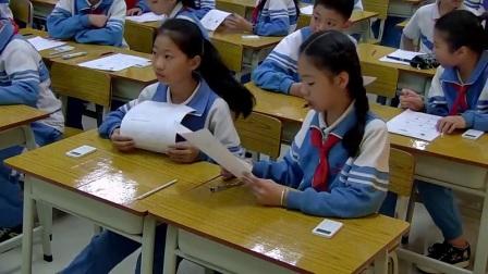 小学数学人教版五下《第4单元 分数的产生、意义》广东郑阗祉
