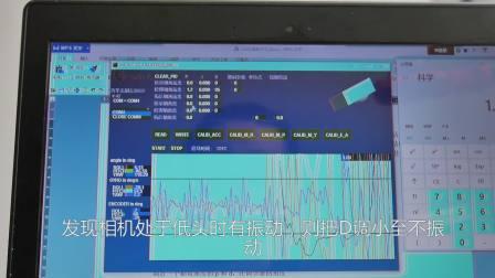 Geocalla海芋科技G600微单云台调参指导视频