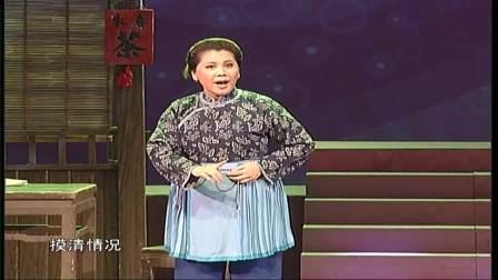 《锦辉十周年庆-沪剧演唱会》