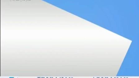 华企银丰北京资产管理有限公司金融中介机构
