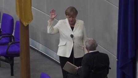 默克尔第四次宣誓就职德国总理2018