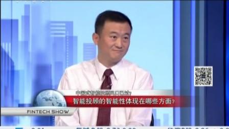 华企银丰()资产管理有限公司/7-理财入门知识