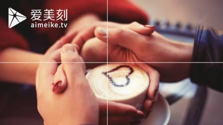 爱美刻 企业产品展示视频百搭的全屏照片相册|简约律动