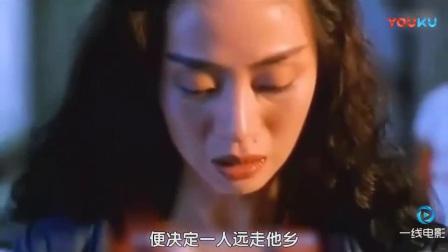 奇幻电影, 这部《神雕侠侣》, 好精彩!斩月
