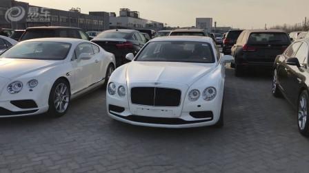 【宾利】宾利汽车报价_视频_2018宾利新款车型-易车网