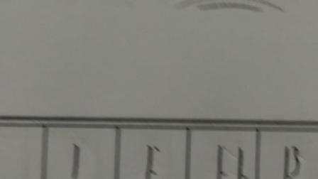良哉书院硬笔初级班第三讲――悬针竖