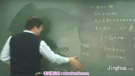 王文博-高考物理同步课堂高三高考物理大满贯综合复习及热难点分析第2讲电磁感应二 2