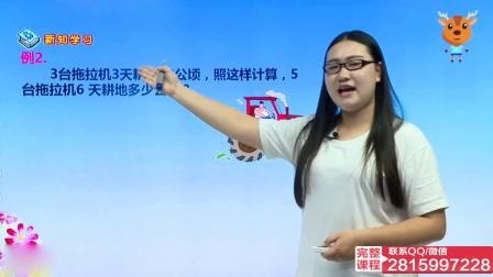 人教版四年级数学应用题必会技巧 学而思 简单学习网