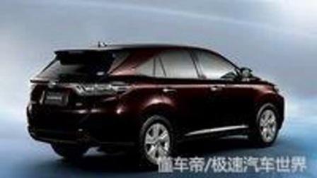 全新丰田SUV,外观霸气十足,内饰配置丰富,非常完美。