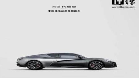 前途汽车将获新建纯电动乘用车生产资质