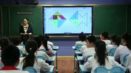 小学数学人教版五下《第5单元 图形的运动(三)(通用)》山东张丽娜