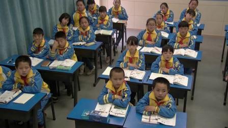 小学数学人教版五下《第5单元 旋转》贵州张洁