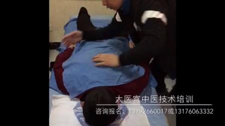 2)腰部推拿手法示范之俯卧位 大医宫陈炳乐 2018.3.17