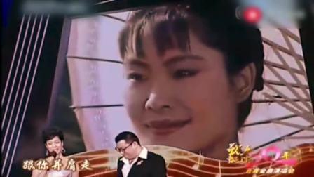 妹妹你坐船头《纤夫的爱》于文华、尹相杰再现经典!