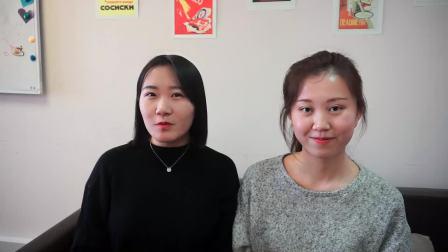 Капитанские дочки 参赛队员介绍(大外)
