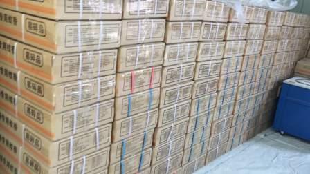 二手全新畜牧灭蚊棒香机出售132-2314-7888