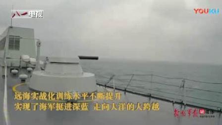 铁甲雄风!俄军大批坦克在冰天雪地的极寒环境展开实战训练 中国海军挺进深海作战训练