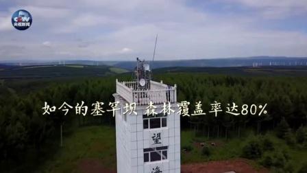 美丽中国说 山岳为笔 江河作墨 绘就美丽中国