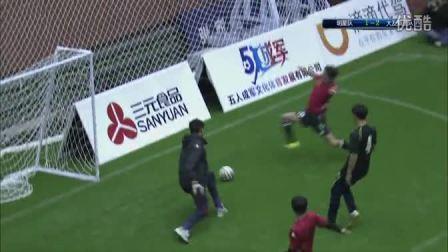 业余五人制足球世界杯中国区预选赛_140
