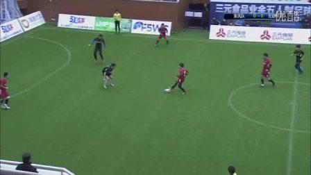 业余五人制足球世界杯中国区预选赛_14