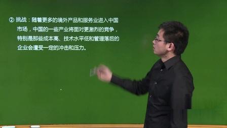 人民版-历史-基础版-十年级下必修2-陈露-专题8 当今世界经济的全球化趋势-3.经济全球化的世界-1.知识能力聚焦2