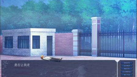 【楼神实况-雾之本境】第11集:囚笼·路遇境主逃亡失败