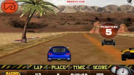 【ゞea高手】赛车小游戏3D沙漠赛车 跑三圈