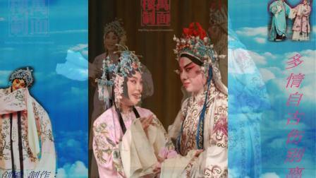 著名诗人张晓虎戏曲(十三):春闺梦