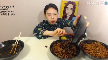 【系卡妹哟w~】挑战20分钟食完4碗酱酱面