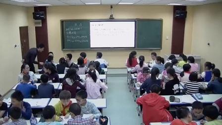 小学数学人教版五下《第8单元 数学广角——找次品》陕西胡刚