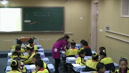 小学数学人教版五下《第8单元 数学广角——找次品》天津王忆红