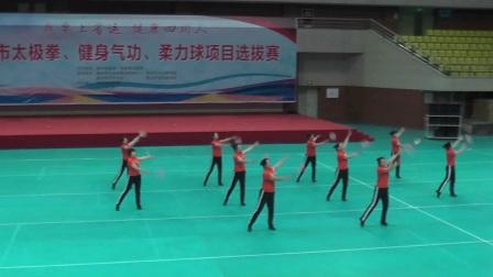 雅安市柔力球项目选拨赛[ 石棉县](6)