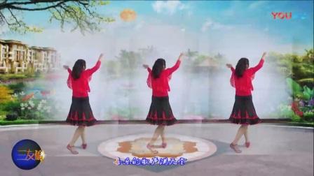 春英广场舞一路有爱茉莉广场舞花桥流水