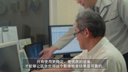 """运用长期经验和先进分析技术进行""""医疗设备故障前兆诊断"""""""