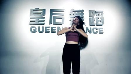 热血街舞团苏恋雅 郑州皇后舞蹈大师课舞蹈视频